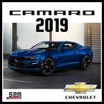 Camaro 2019